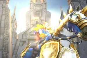 Paladin mount quest guide
